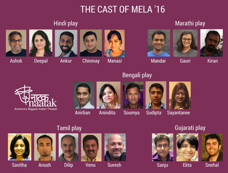 mela-cast