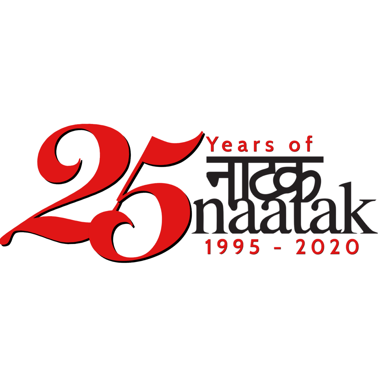 25 years of Naatak