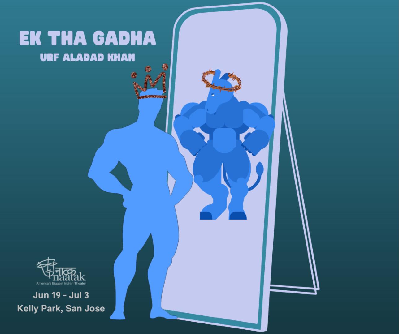 Ek Tha Gadha Uro Aladad Khan